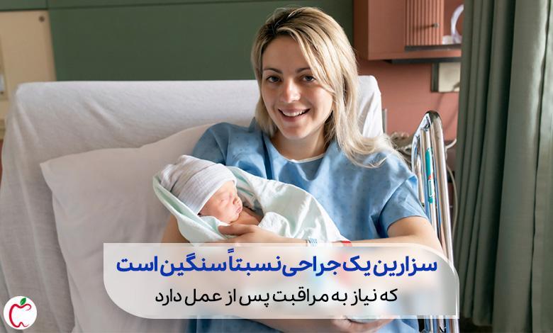 مادر و فرزندی در بیمارستان سیوطب