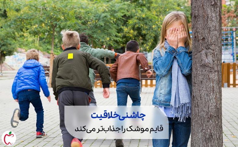 کودکی که به لباسش یک برگه چسب دار زرد چسبانده اند سیوطب