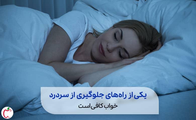 زنی در حال رفتن به اتاق خواب   سردرد در زنان