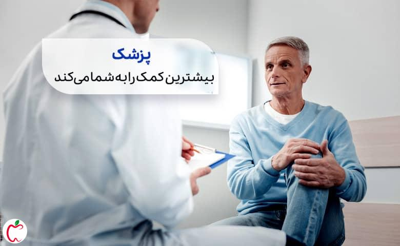 پزشک در حال نوشتن نسخه برای درمان زانودرد   سیوطب