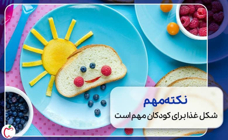 غذای کودکان یک ساله   سیب برش خورده به شکل لبخند
