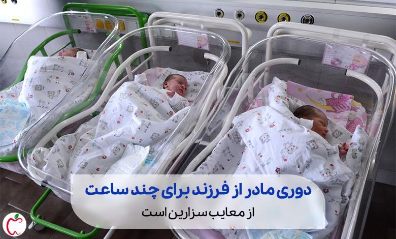 نوزاد در بیمارستان   عوارض سزارین