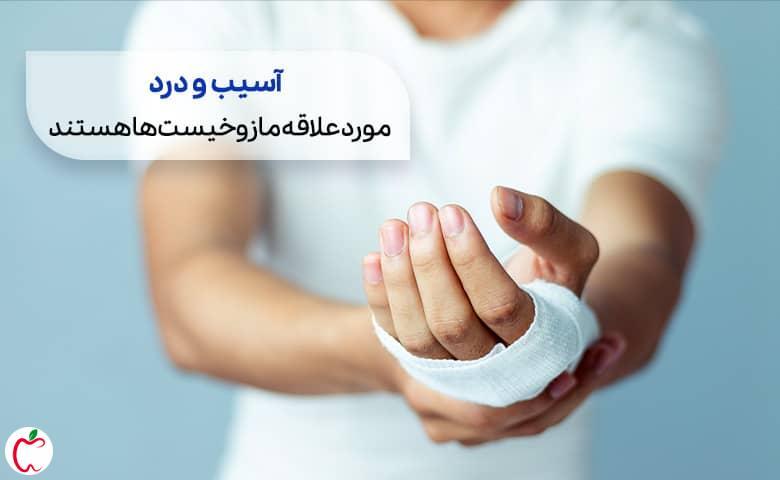 مردی مازوخیست زخم دستش را نشان می دهد سیوطب