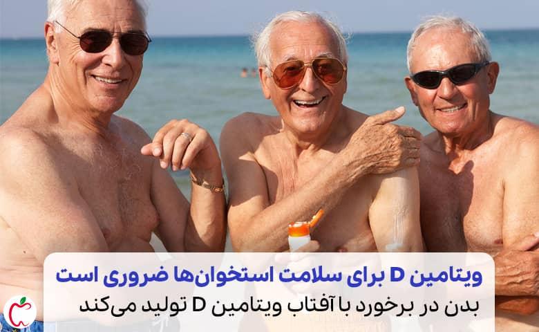 پیرمرد در حال مالیدن ضد آ�تاب در ساحل