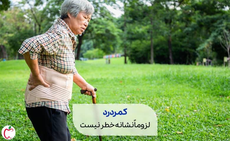 زنی در پیاده رو کمرش را گرفته و راه می رود سیوطب
