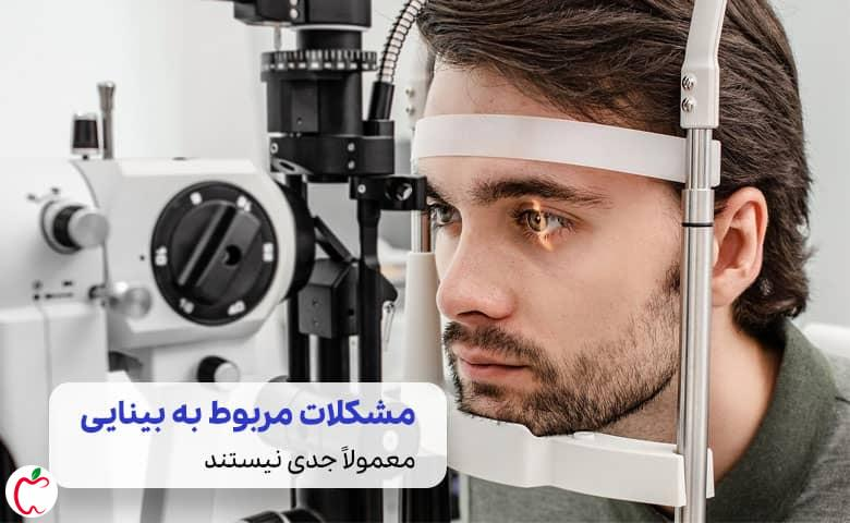 فردی در چشم پزشکی برای میگرن چشمی | سیوطب