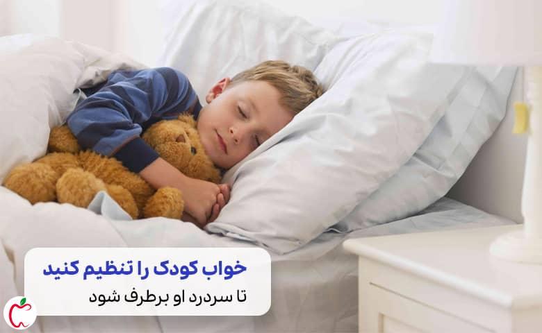 کودکی در رختخواب سیوطب