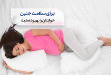 زن نیازمند به درمان بی خوابی در بارداری|سیوطب