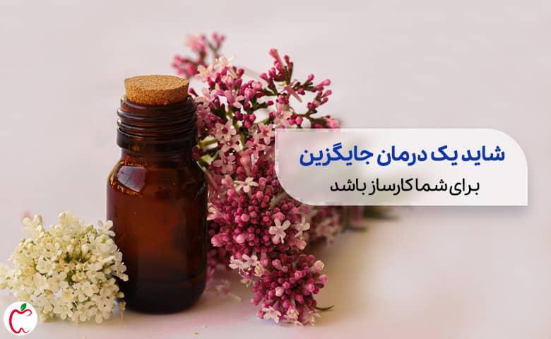 گیاه سنبل الطیب برای درمان بی خوابی بزرگسالان سیوطب